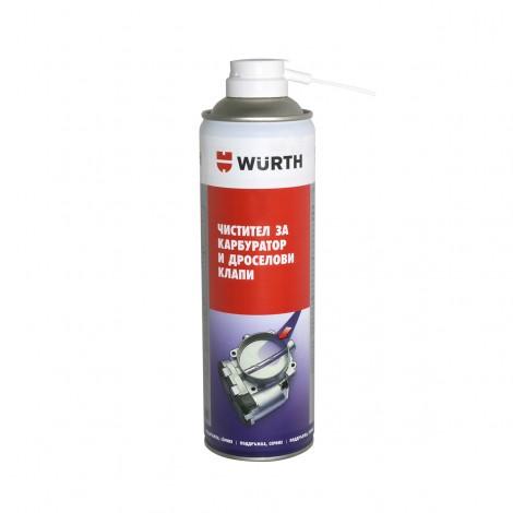 WURTH Спрей за почистване на карбуратори и дроселови клапи 500ml